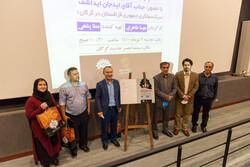 «وت باسی» رونمایی شد/ مستندی درباره بازماندگان قوم قزاق در ایران