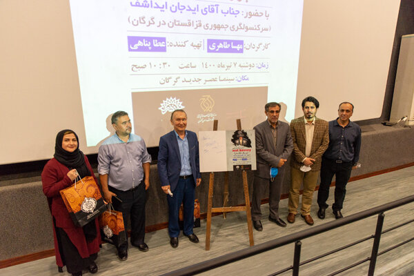 İran Kazaklarını anlatan belgeselin ilk gösterimi yapıldı