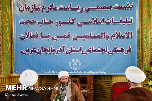 سفر رئیس سازمان تبلیغات اسلامی کشور به آذربایجان غربی