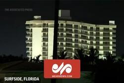 فلوریڈا میں 12 منزلہ عمارت کو منہدم کردیا گیا