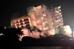 برج فلوریدا با مواد منفجره تخریب شد