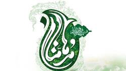 مشهد میزبان مرحله کشوری چهاردهمین دوره مسابقات قرآنی «مدهامتان»
