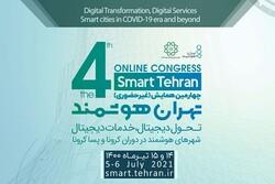 4th Intl. Online Congress of 'Smart Tehran' kicks off