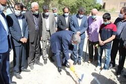 کلنگ احداث مدرسه اوتیسم کرمانشاه به زمین خورد