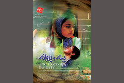 İran sinemasından bir film Güney Kore'de gösterilecek