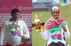 Iran's flagbearers