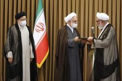 İran'da yeni Yargı Erki Başkanı resmen göreve başladı