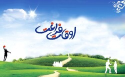 اجرای طرح غنی سازی اوقات فراغت «مدرسه، مسجد، تابستان» در همدان