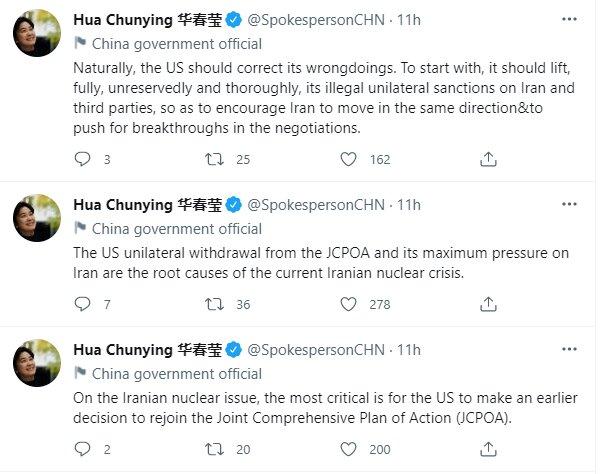 'US should correct its wrongdoings': China