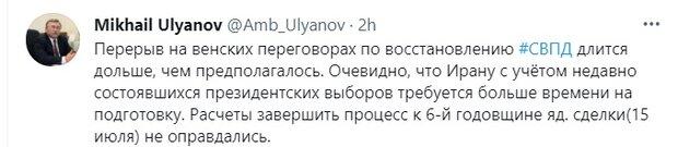 اولیانوف: انتظارات برای احیای برجام تا ۲۴ تیر برآورده نشد