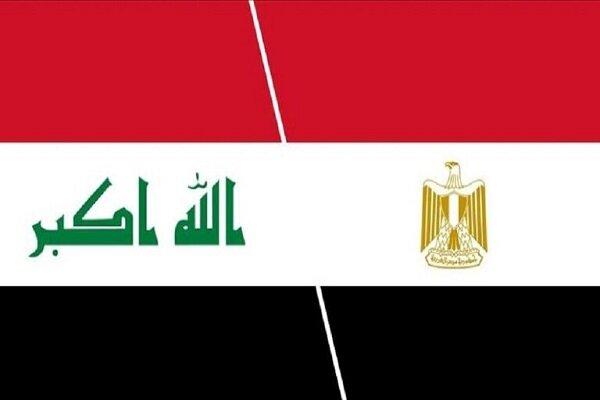 تعاون عراقي مصري لإقامة مدن صناعية واقتصادية مشتركة