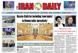 Front pages of Iran's English dailies on July 6
