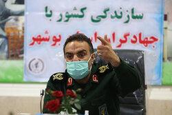 استان بوشهر پایتخت گوجه فرنگی، خرما و عبا بافی میشود