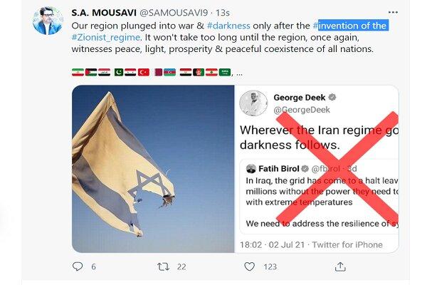 İran'dan Siyonist büyükelçinin son iddialarına tepki