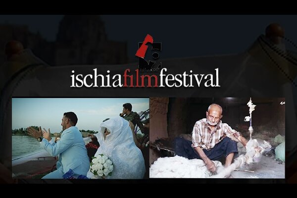 2 Iranian documentaries to vie at Italian Ischia film fest.