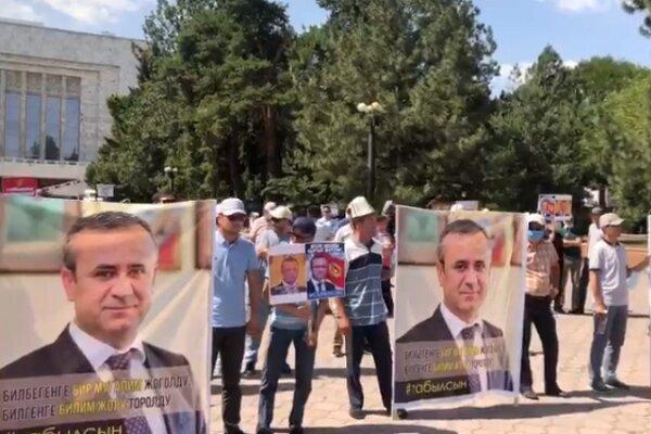 Kırgızistan İnandı'nın kaçırılmasına ilişkin Türkiye'ye nota verdi
