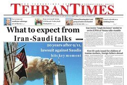 Front pages of Iran's English dailies on July 7
