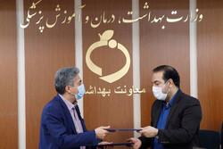 موافقت نامه «تقویت و توسعه تحقیقات نظام سلامت» امضا شد