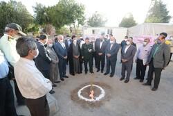 کلنگ اورژانس بیمارستان امام خمینی(ره) اسلام آبادغرب بر زمین خورد
