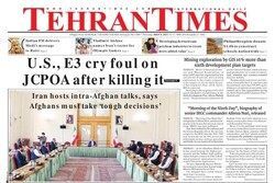 Front pages of Iran's English dailies on July 8