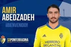 Abdezadeh joins Spain's Ponferradina