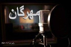 «مهرگان» ویژه برنامه شب شهادت امام جواد (ع) در رادیو صبا شد