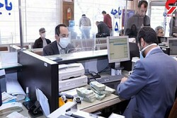 ساعت کار بانکها از فردا تا اطلاع ثانوی ۷ تا ۱۳
