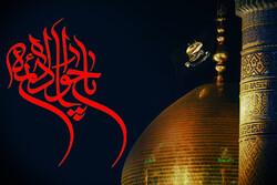 نقش امام جواد(ع) در آمادهسازی شیعیان برای عصر غیبت/ فلسفه نظام وکالت امام جواد (ع) چه بود؟