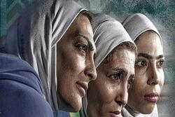 """الفیلم الايراني """"من الصفر إلى المنصة"""" يعرض في السينما الامريكية"""