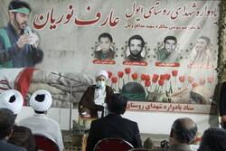 معنویت انقلاب پاشنه آشیل نظام اسلامی است