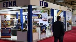 طهران تستضيف معرض الشركات المعرفية في دول اوراسيا