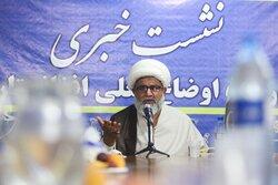 ایم ڈبلیو ایم پاکستان کے سربراہ کا افغانستان کی موجودہ صورتحال کے بار ے میں پریس کانفرنس سے خطاب