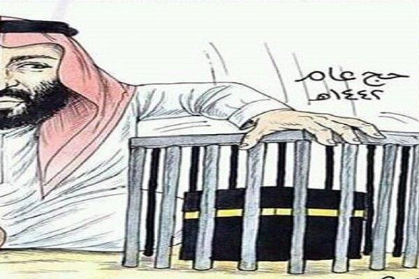 هل منع النظام السعودي للحج خطة أمريكية ؟