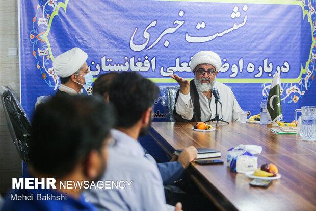 افغانستان کی موجودہ صورت حال پر قم میں علامہ راجہ ناصر عباس جعفری کی پریس کانفرنس