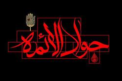 امام جواد (ع) بر کم بودن مهریه و مطابقت آن با مهرالسنة تاکید داشتند/ جایگاه خانواده در اندیشه امام