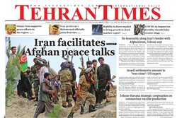 Front pages of Iran's English dailies on July 11