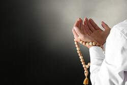 نمازی که خواندن آن ثواب اعمال حج دارد/خواندن «نماز و واعدنا» از امشب تا شب عید قربان توصیه شده است