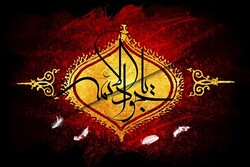 Bugün Hz. İmam Muhamemd Taki'nin (a.s) şehadet yıldönümü