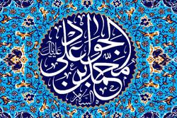 نقش بی بدیل امام جواد (ع) در عبور جامعه شیعی از بحران ها