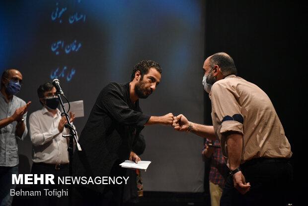 بیست و سومین جشنواره بین المللی تئاتر دانشگاهی ایران