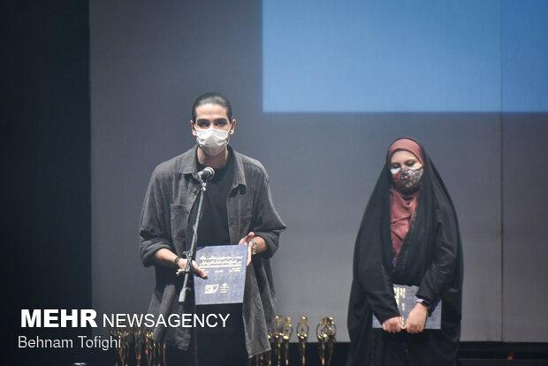 Closing ceremony of 23rd Intl. University Theater Festival