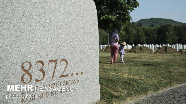 الجرح الالیم للإبادة الجماعية في سربرنيتسا