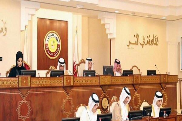 تشکیل کمیته ناظر بر انتخابات مجلس شورای قطر