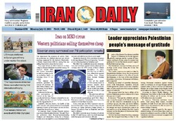 Front pages of Iran's English dailies on July 12
