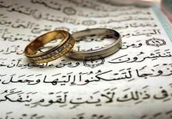 ترویج فرهنگ ازدواج آسان نیازمند یک پویش همگانی است