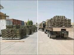 بھارت نے افغانستان کی حکومت کو اسلحہ کی بڑی کھیپ فراہم کردی