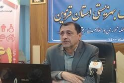 ۲۳ هزار نفر معلول تحت پوشش بهزیستی استان قزوین قرار دارند