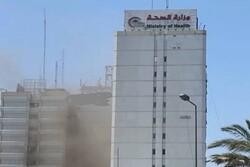 Irak Sağlık Bakanlığı binasında yangın çıktı