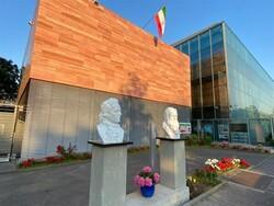 نصب سردیس دست ساخت هنرمند نی ریزی در آلمان