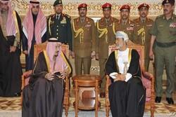انشاء مجلس للتنسيق السعودي العماني في كافة المجالات
